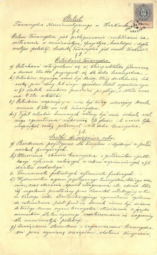 Pierwszy statut Towarzystwa Numizmatycznego w Krakowie, 1888 r.,  Archiwum Muzeum Narodowego w Krakowie, dar Jerzego Sowińskiego